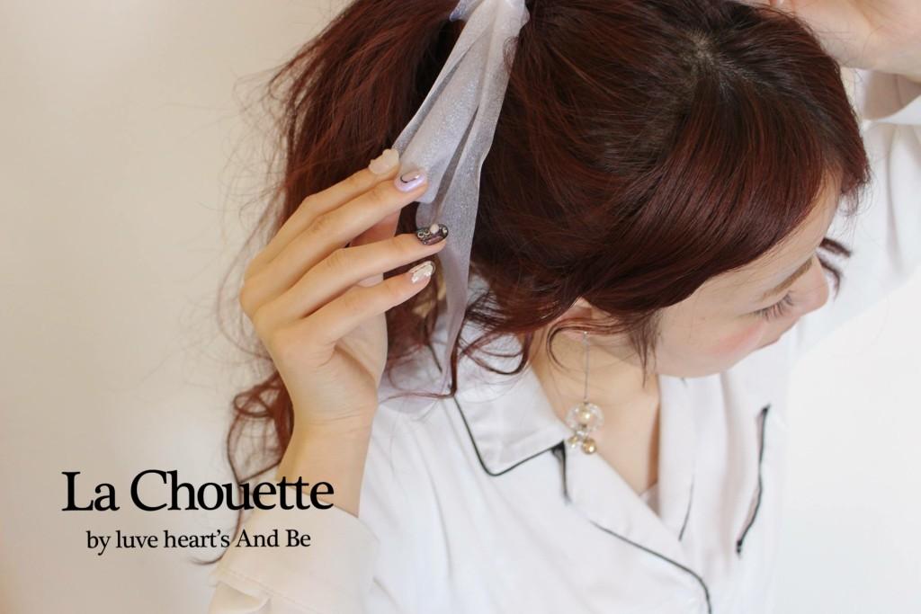 【La Chouette 2017S/S collection】